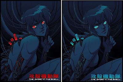 Ghost in the Shell Screen Print by Becky Cloonan x Mondo