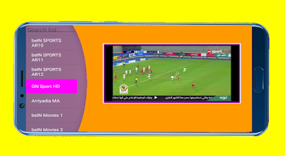CHECK THIS ALL NEW IPTV APK HAVE AMAZING CHANNELS