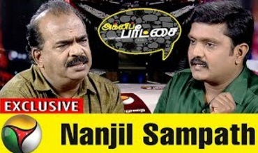 Agni Paritchai with Nanjil Sampath 05-08-2017 Puthiya Thalaimurai Tv
