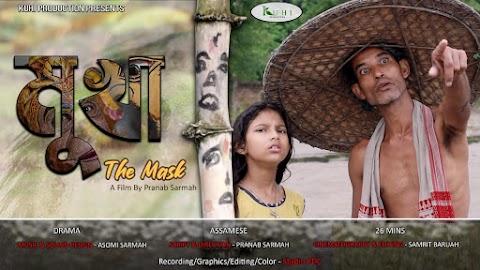 Mukha-The Mask  |  India