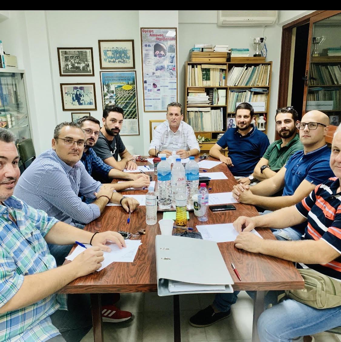 Νέο Δ.Σ. στο Γεωπονικό Σύλλογος Ν. Λάρισας