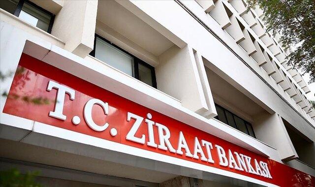 بنك الزراعات التركي يعلن موعد لتوقف خدماته بالكامل وبيان حول تاريخ عودتها