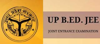 UP B.Ed Result
