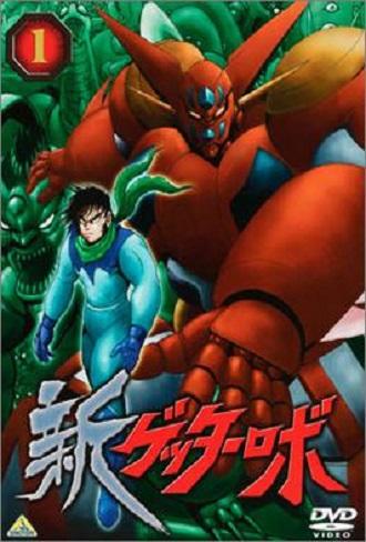 New Getter Robo Season 1 Complete Download 480p & 720p All Episode