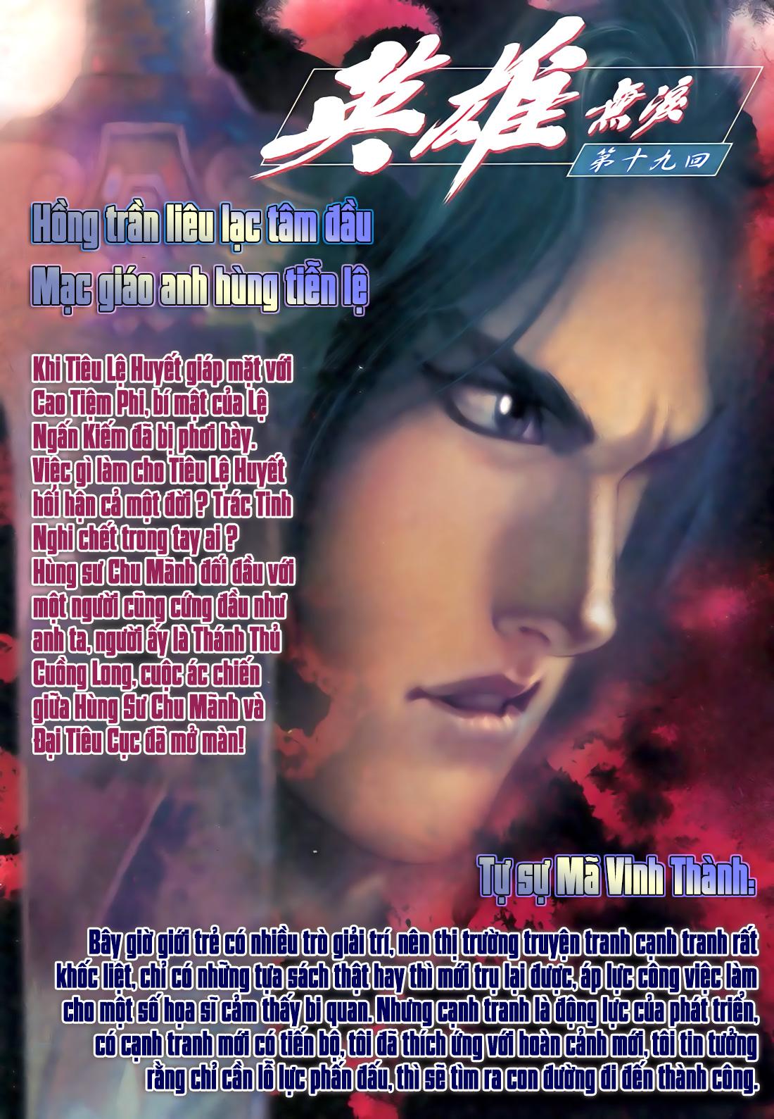 Anh hùng vô lệ Chap 18 trang 35