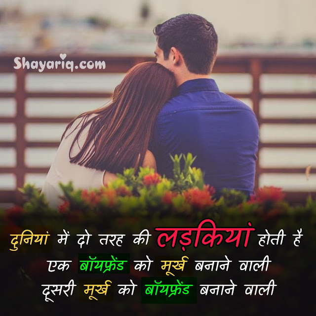 Hindi photo shayari, shayariq, hindi shayari, hindi girl shayari, hindi boys insult shayari, hindi photo Quotes, hindi photo status