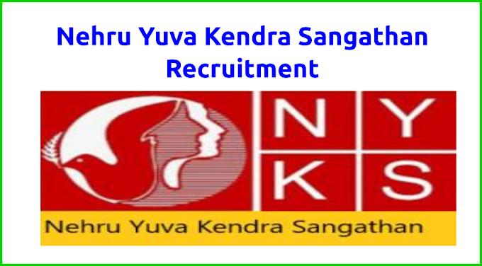 Nehru Yuva Kendra Sangathan Recruitment