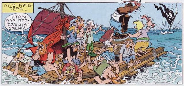 Η Σχεδία της Μέδουσας, σχέδιο του Ουντερζό βασισμένο στον πίνακα του Ζερικώ στο Αστερίξ Λεγεωνάριος / Raft of the Medusa, a tribute by Uderzo in Asterix the Legionary