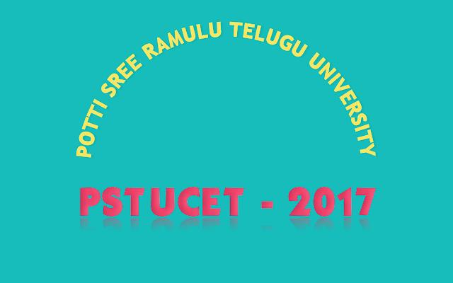PSTUCET-2017