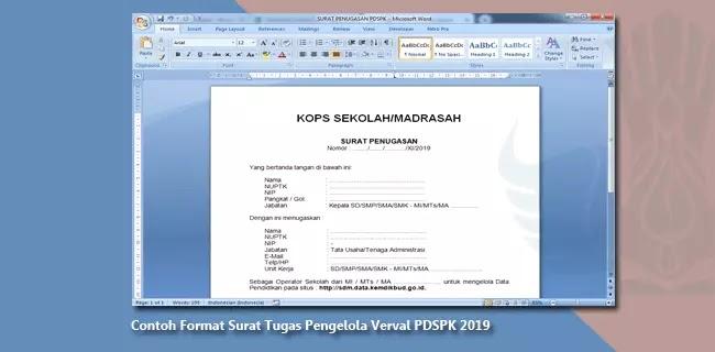 Contoh Format Surat Tugas Pengelola Verval PDSPK 2019