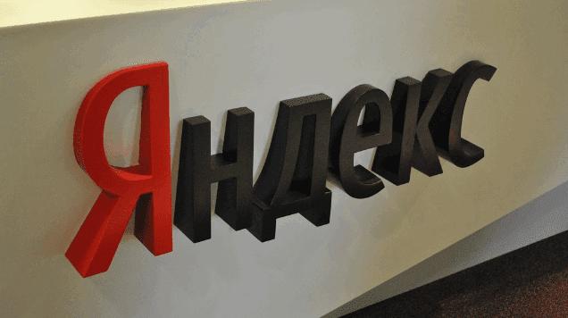 Cara Daftar Yandex Mail Gratis Terbaru