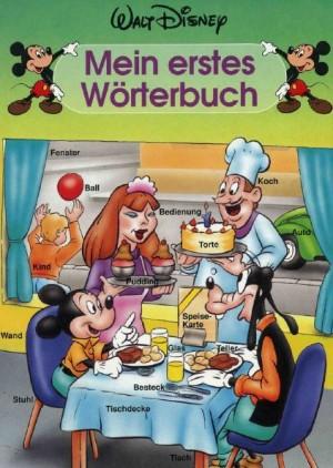 كتاب جديد للمبتدئين في اللغة الألمانية وحفظ كلمات جديدة