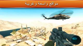 تحميل لعبه Sniper Ops 3D Shooter مهكره