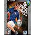 Fifa street para PS3 Jogo em Mídia Digital