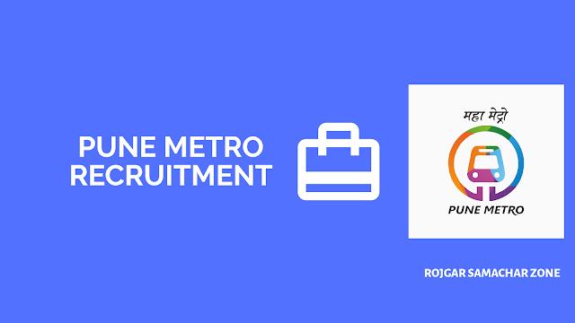 pune metro jobs