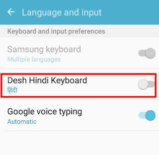 How to Type Hindi in Mobile Phone