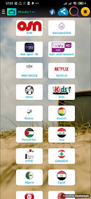 تحميل تطبيق Noda TV apk الجديد الأفضل لمشاهدة جميع القنوات المشفرة العالمية على أجهزة الأندرويد