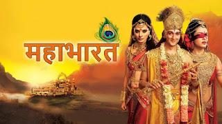 Mahabharat Serial All Season Download - Heavy-R.CF