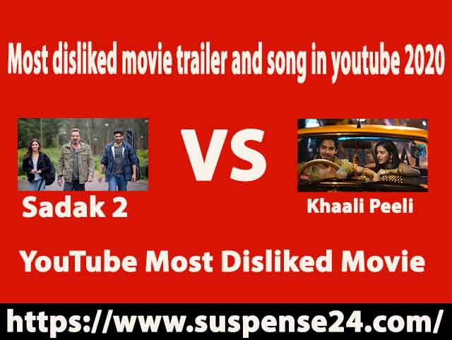 most disliked movie trailer and song in youtube 2020