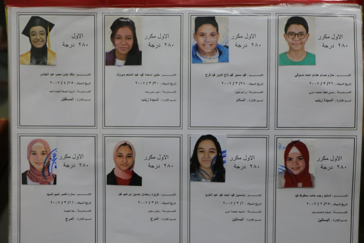 أسماء وصور أوائل الشهادة الإعدادية  محافظة القاهرة آخر العام 2021