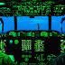 Πρώην διευθυντής οργανισμού ερευνών UFO: Η κυβέρνηση των ΗΠΑ διαθέτει «εξωτικό υλικό»