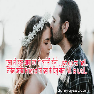 Fb Attitude Status Hindi
