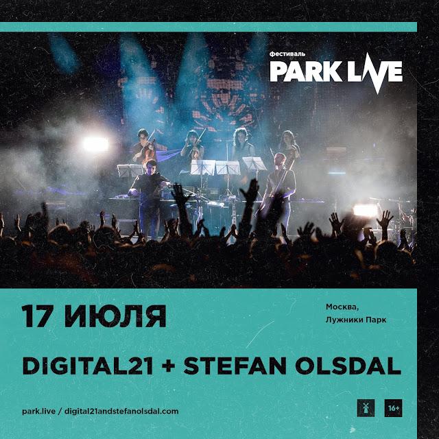 Digital 21 + Stefan Olsdal выступят на фестивале Park Live