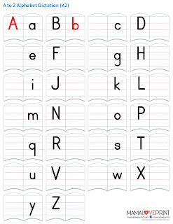 Mama Love Print 自製工作紙  - A to Z Dictation Practice Alphabet Worksheet 英文大階小階默書用練習  - 英文幼稚園工作紙  Kindergarten English Worksheet Free Download