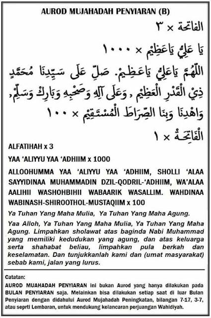 Penyiaran Wahidiyah