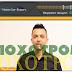 [ЛОХОТРОН] nblxport-promo.ru - Отзывы? Noble Car Export