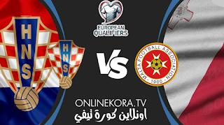 مشاهدة مباراة كرواتيا ومالطة بث مباشر اليوم 30-03-2021 في تصفيات كأس العالم
