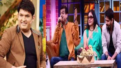 Kishore Kumar Family Join Kapil Sharma Show