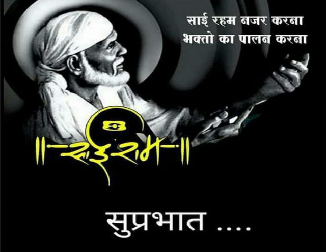 250 Hd Sai Baba Good Morning Whatsapp Status Images Wallpapers
