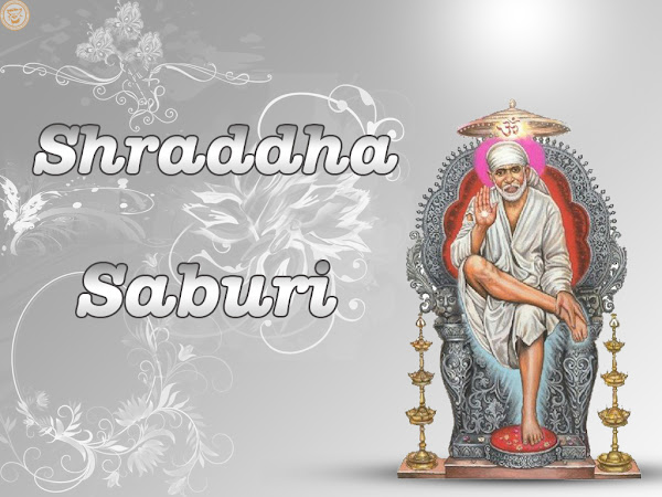Sai Baba's Support During Heart Break & Rebirth - Experience Of Anonymous Devotee
