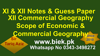 Scope of Economic and Commercial Geography