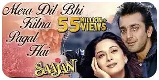Mera Dil Bhi Kitna Pagal Hai Lyrics - Kumar sanu