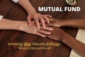 What is Mutual Fund 2021?