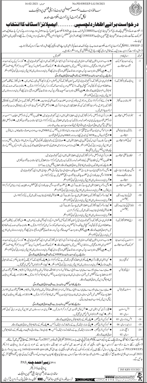 Solid Waste Emergency & Efficiency Project Local Government Sindh Government Jobs 2021