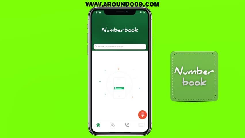 تحميل نمبر بوك القديم  تنزيل نمبر بوك ٢٠٢٠  نمبر بوك الاصلي بدون تحميل  نمبر بوك كاشف الارقام  نمبر بوك كاشف الأرقام بدون تحميل  نمبر بوك الذهبي  تحميل نمبر بوك السعودي  تحميل نمبر بوك للايفون