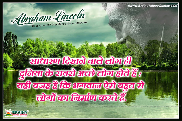 Lincoln quotes in Hindi, Hindi Speeches of Great Persons, Hindi Messages online