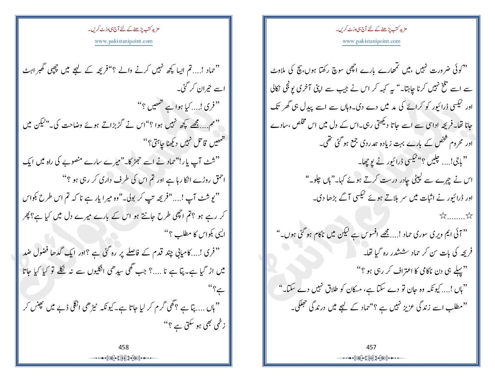 Junoon E Ishq By Riaz Aqib Kohler Part 2 Romantic Novel Read