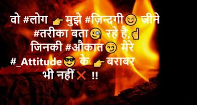 Hindi-Captions-For-Instagram