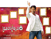 Brahmotsavam wallpapers-thumbnail-8