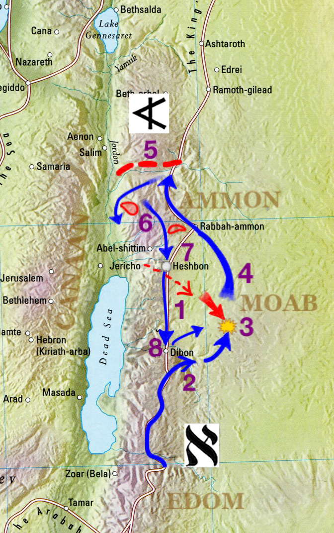 Bible Battles - Battle of JAHAZ - Defeat of the Amorites ... on dead sea map, golgotha map, mount of beatitudes map, bethany map, sea of tiberias map, mount of olives map, gethsemane map, abilene map, capernaum map,