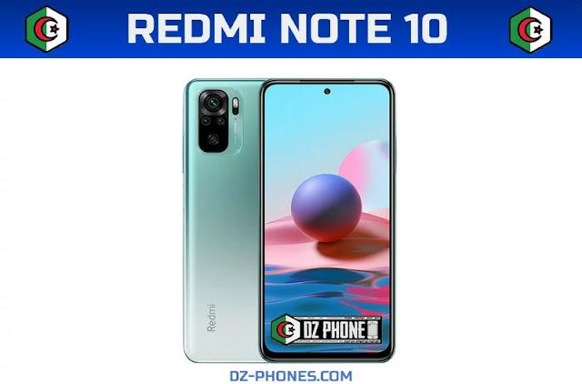 سعر ريدمي نوت 10 في الجزائر و مواصفاته Redmi Note 10 Prix Algérie