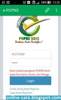 Cara daftar PUPNS bkn Android