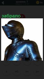 костюм старинного рыцаря у которого на лице закрытое забрало