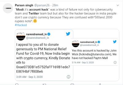 PM Narendra modi twitter account hack