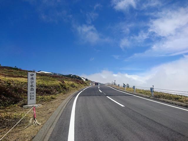 志賀草津高原ルート 山田峠 中央分水嶺