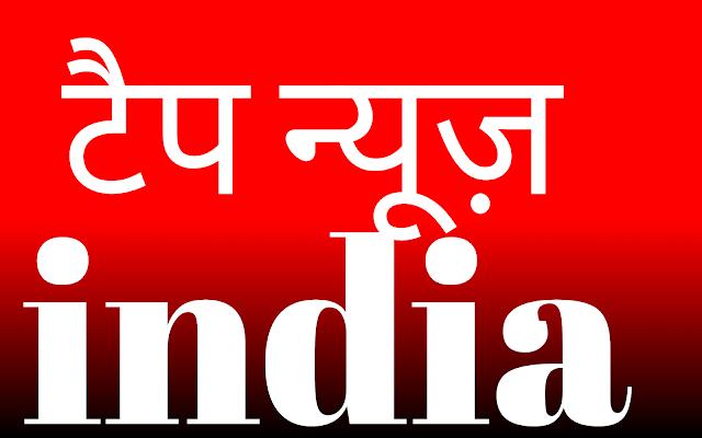 Tap news india
